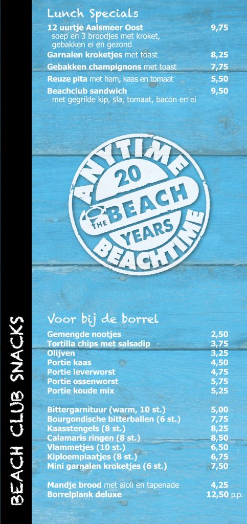 2016 Beach Club Drinks
